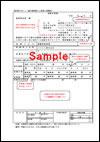 youshiki4-1-sample