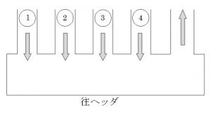 2013-11-06_0056